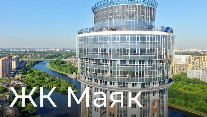 Специальные цены на квартиры в марте Расположение на берегу реки